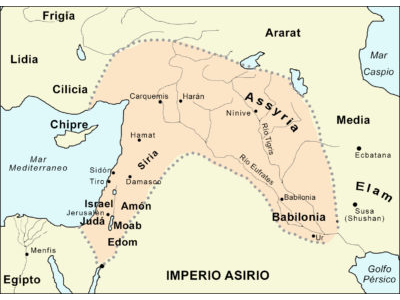 ASSYRIAN EMPIRE SPANISH.jpg