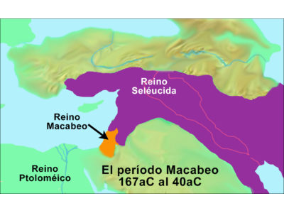 Seleucid-Empire SPANISH.jpg