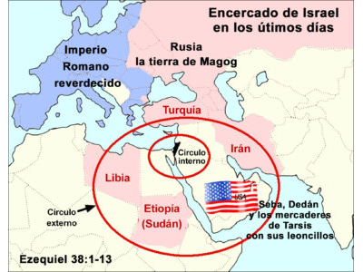 Encircled Israel SPANISH.jpg